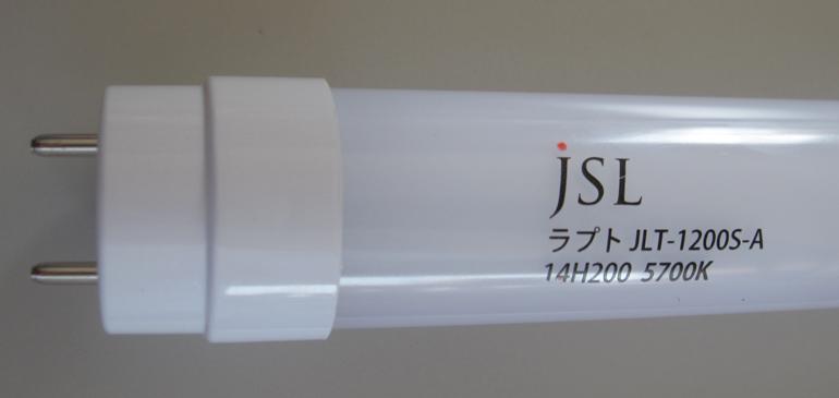 jlt1200sa.jpg